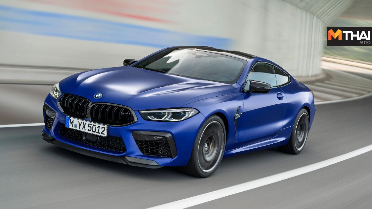BMW BMW M8 ซูเปอร์คาร์ บีเอ็มดับเบิลยู รถซูเปอร์คาร์