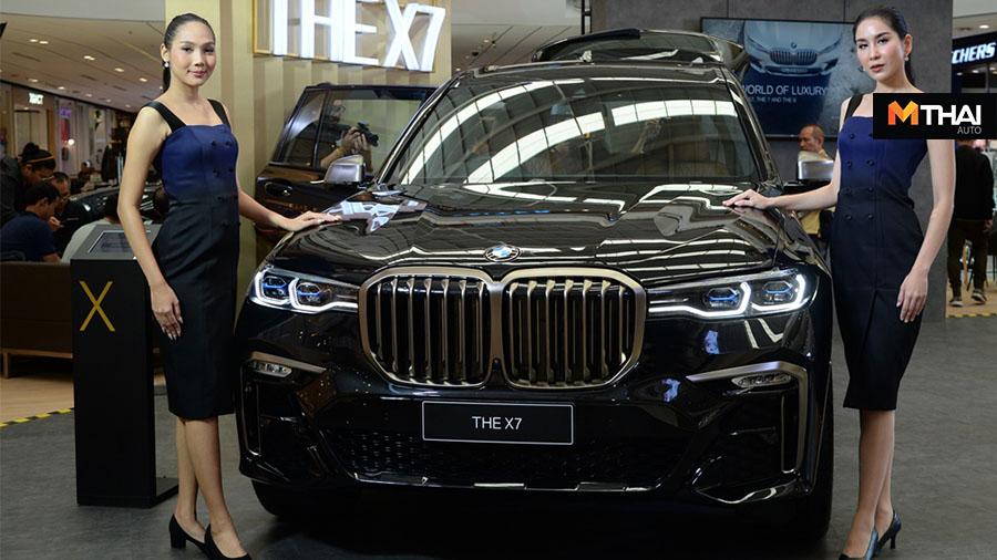 BMW WORLD OF LUXURY 2019 BMW X7 Platino Motor THE 7 THE 8 บีเอ็มดับเบิลยู บีเอ็มดับเบิลยู พลาติโน มอเตอร์ นครปฐม