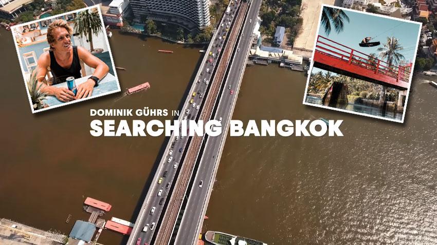 Dominik Gührs in Searching Bangkok ตลาดน้ำดำเนินสะดวก เวคบอร์ด โดมินิค เกือร์ส