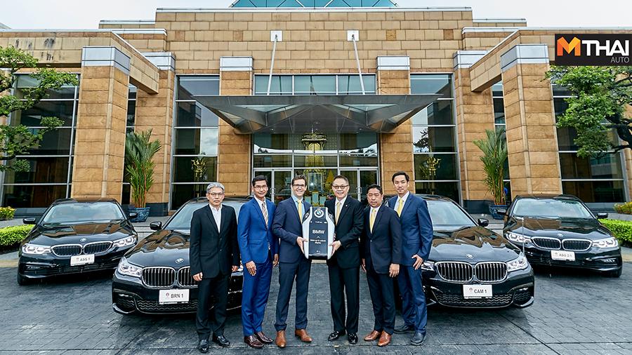 BMW BMW Thailand Plug-In HYBRID บีเอ็มดับเบิลยู ประเทศไทย
