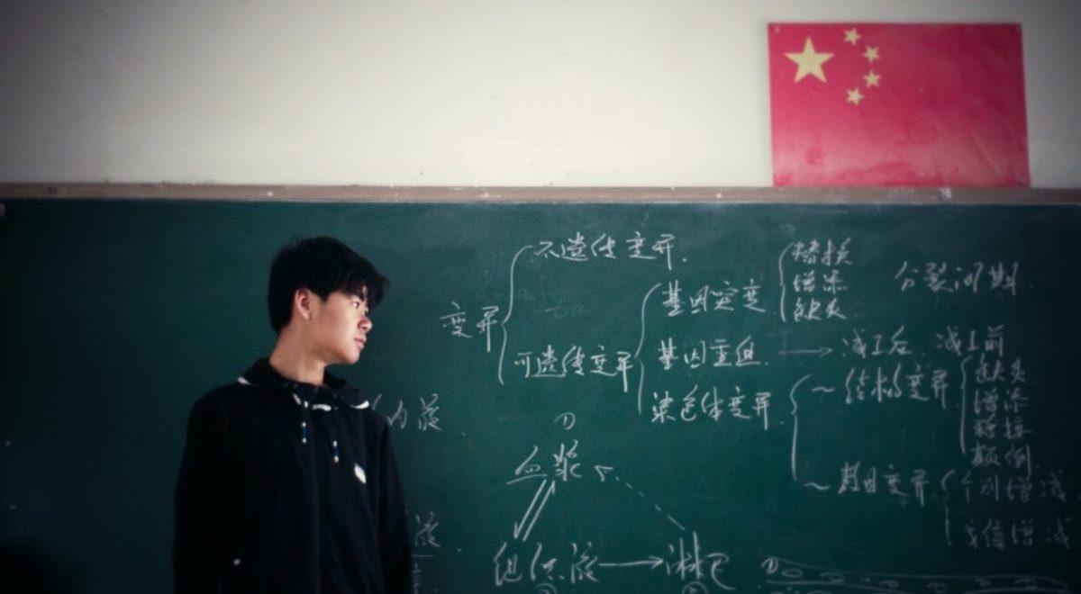 การศึกษา ฝึกภาษา ฝึกภาษาจีน ภาษาจีน เรียนภาษาจีน แนะนำตัวเบื้องต้น แนะนําตัวภาษาจีน