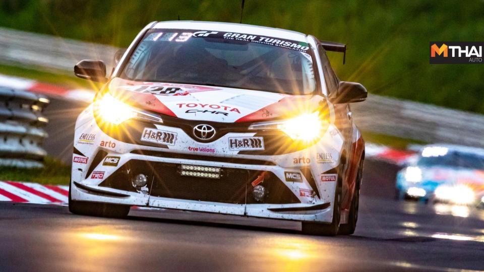 Toyota C-HR Toyota Gazoo Racing นูร์เบอร์กริง โตโยต้ากาซู เรซซิ่ง