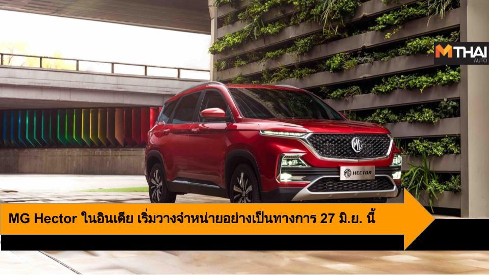 2019 Chevrolet Captiva chevrolet captiva mg MG Hector MG Hector 2019