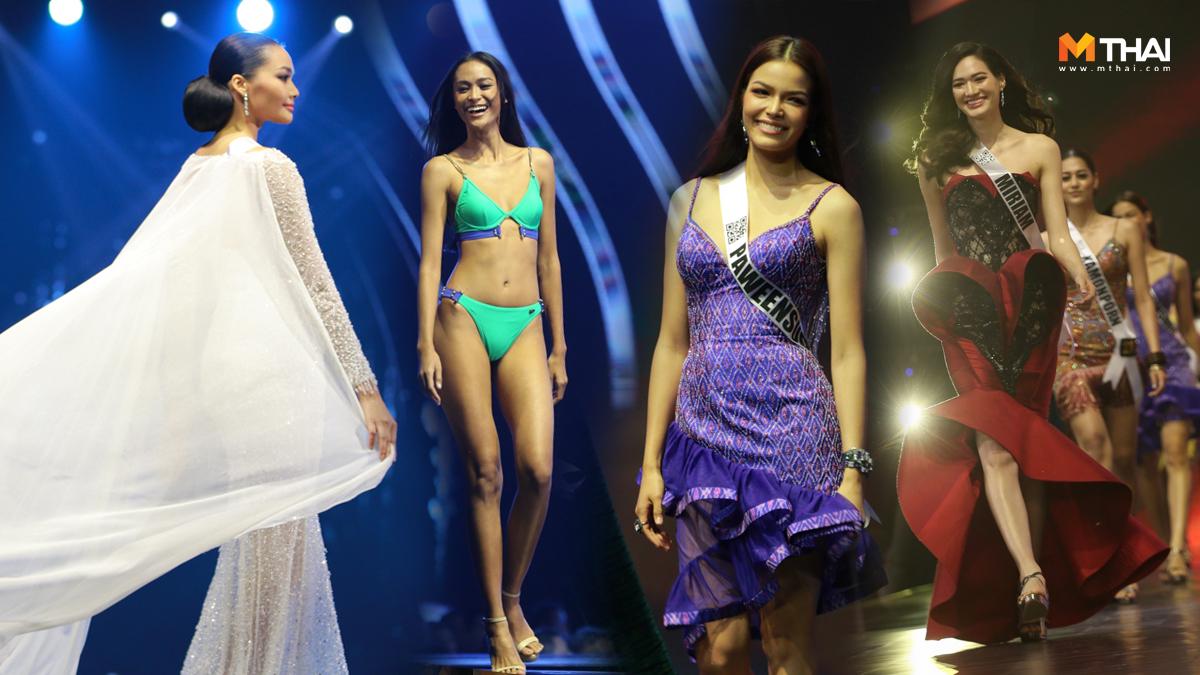 Miss Universe Thailand Miss Universe Thailand 2019 คลิป มิสยูนิเวิร์สไทยแลนด์ คลิปนางงาม ประกวดนางงาม มิสยูนิเวิร์สไทยแลนด์ มิสยูนิเวิร์สไทยแลนด์ 2019