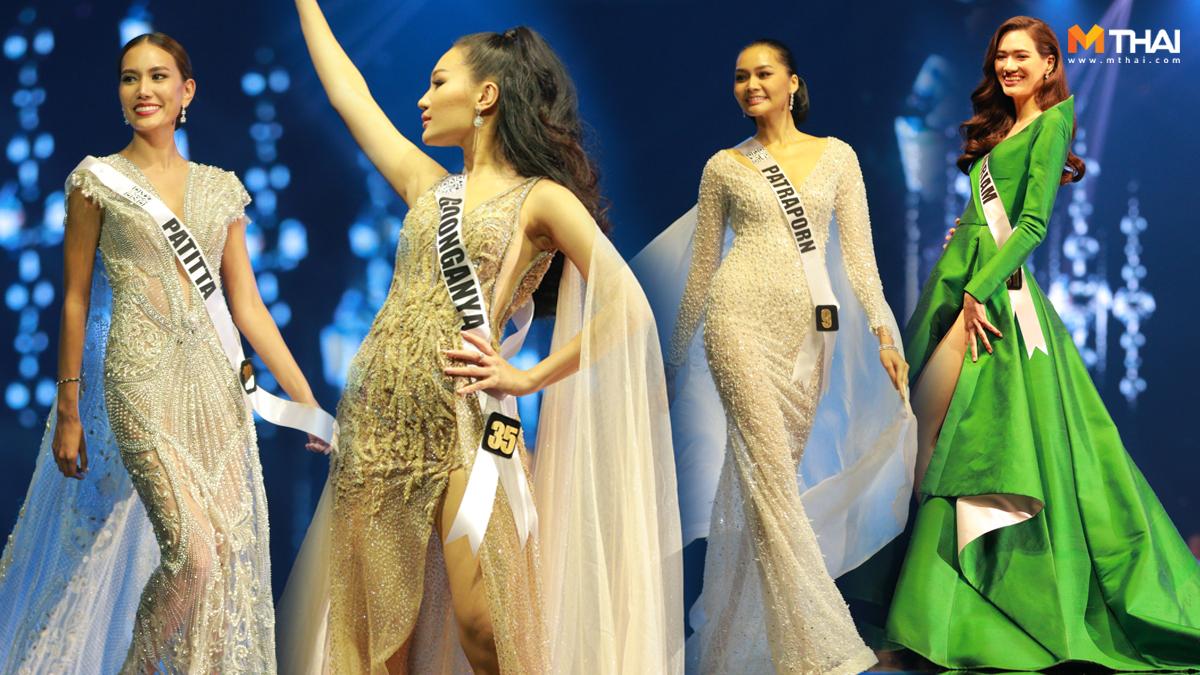 Miss Universe Thailand Miss Universe Thailand 2019 ชุดราตรี รอบ preliminary ชุดราตรีนางงาม นางงาม 2019 ประกวดนางงาม มิสยูนิเวิร์สไทยแลนด์ มิสยูนิเวิร์สไทยแลนด์ 2019