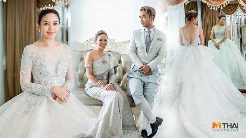 ชุดแต่งงาน ชุดแต่งงาน น้ำหวาน ซาซ่า น้ำหวาน ซาซ่า