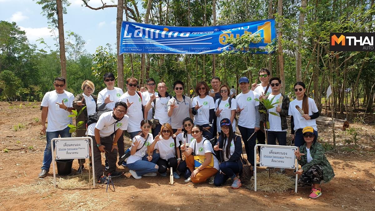 Lamina โครงการรักษ์โลกกับลามิน่า