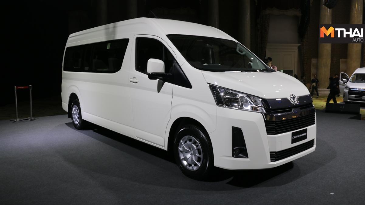 Toyota Toyota Commuter รถตู้ โตโยต้า