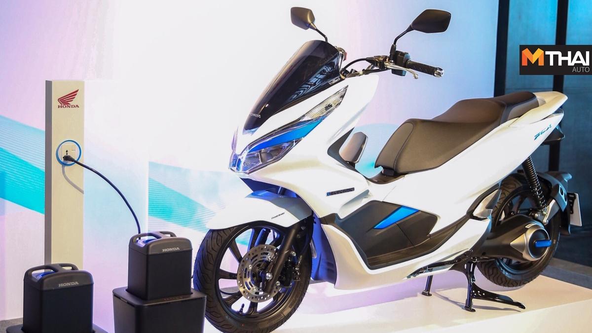 A.P.Honda Honda PCX Honda PCX Electric มหาวิทยาลัยเทคโนโลยีพระจอมเกล้าธนบุรี