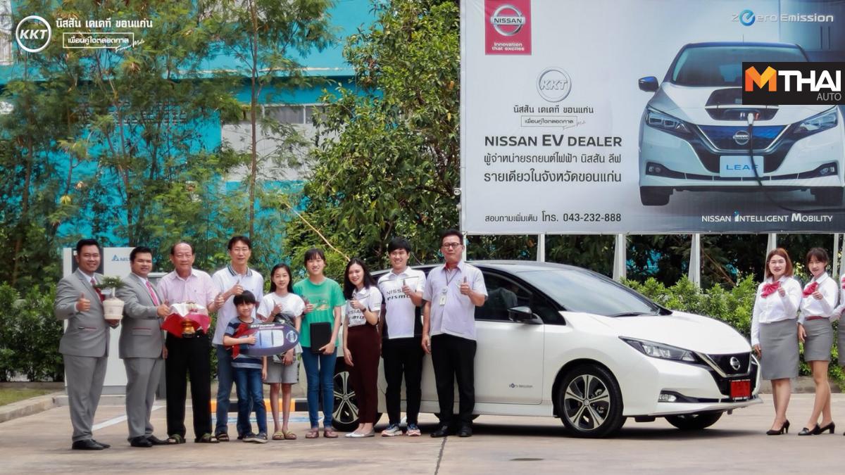 All-New Nissan Leaf EV nissan Nissan Leaf 2019 ข่าวประชาสัมพันธ์ นิสสัน นิสสัน ลีฟ รถยนต์ไฟฟ้า