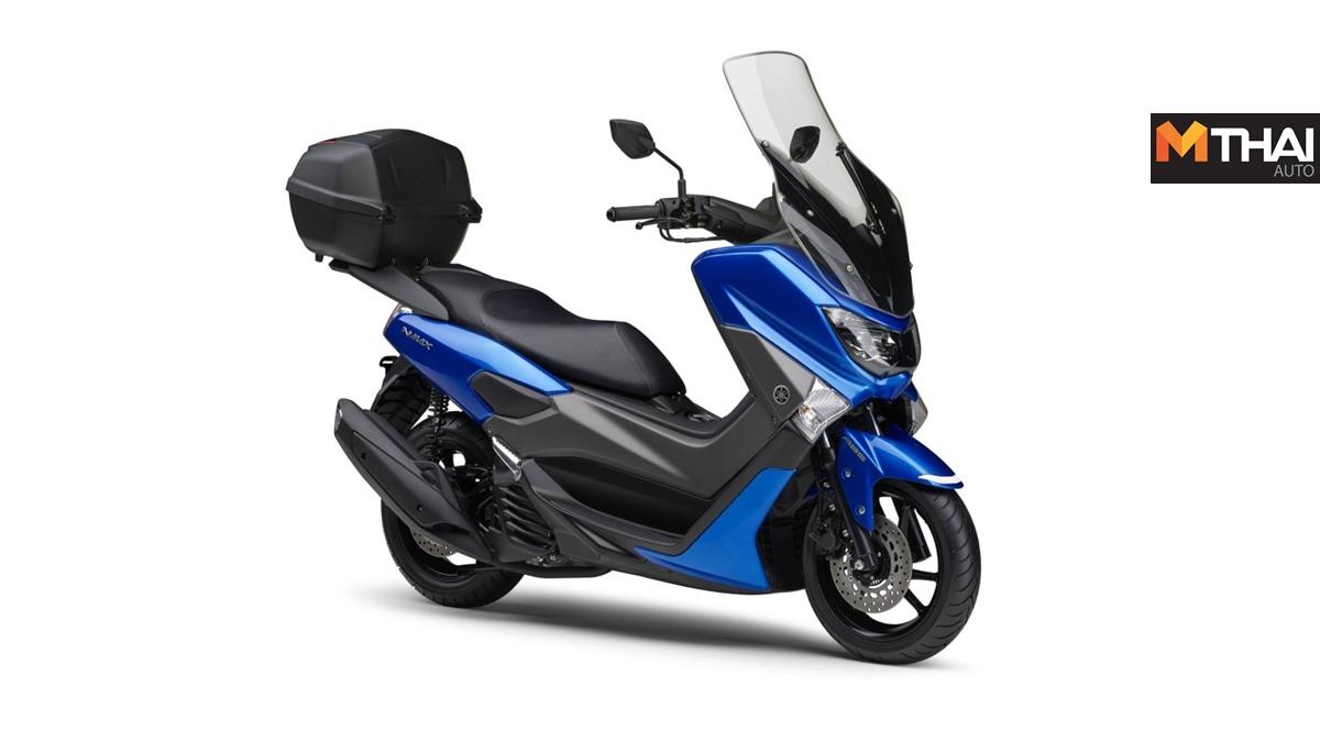 Yamaha Yamaha NMAX