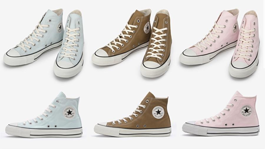 converse ผลิตรองเท้าจากกาแฟ รองเท้าผ้าใบ สตรีทแฟชั่น สนีกเกอร์ แฟชั่น