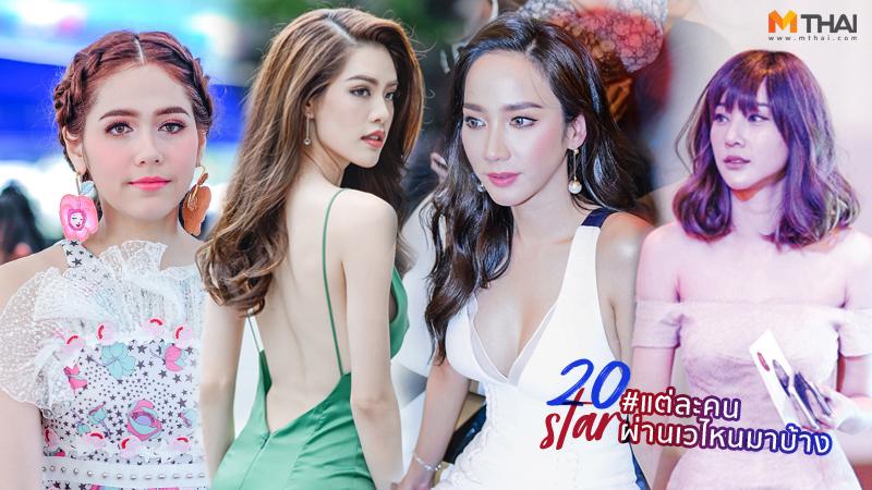 Miss Universe Thailand Thai Supermodel กรีน อัษฎาพร ชมพู่ อารยา ต้าเหนิง นางสาวไทย นุ่น-วรนุช นุ่น-ศิรพันธ์ ประกวดนางงาม ปุ๊กลุก ฝนทิพย์ มารีญา มิน พีชญา มิสยูนิเวิร์สไทยแลนด์ มีสทีนไทยแลนด์ มุกดา วี วิโอเลต อั้ม-พัชราภา เกรซ-กาญจน์เกล้า เชียร์-ฑิฆัมพร เดอะสตาร์ เต้ย-จรินทร์พร เวทีนางงาม เวทีนางแบบ เวทีประกวด เวทีร้องเพลง แก้ม วิชญาณี แจ้งเกิดจากเวทีประกวด แซมมี่ เคาวเวลล์ แตงโม นิดา แตงโม-ภัทรธิดา แพนเค้ก-เขมนิจ โบว์ เมลดา