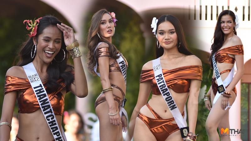 Miss Universe Thailand Miss Universe Thailand 2019 ชุดว่ายน้ำ นางงาม ชุดว่ายน้ำ มิสยูนิเวิร์สไทยแลนด์ ประกวดนางงาม มิสยูนิเวิร์สไทยแลนด์ มิสยูนิเวิร์สไทยแลนด์ 2019 มิสยูนิเวิร์สไทยแลนด์ ชุดว่ายน้ำ