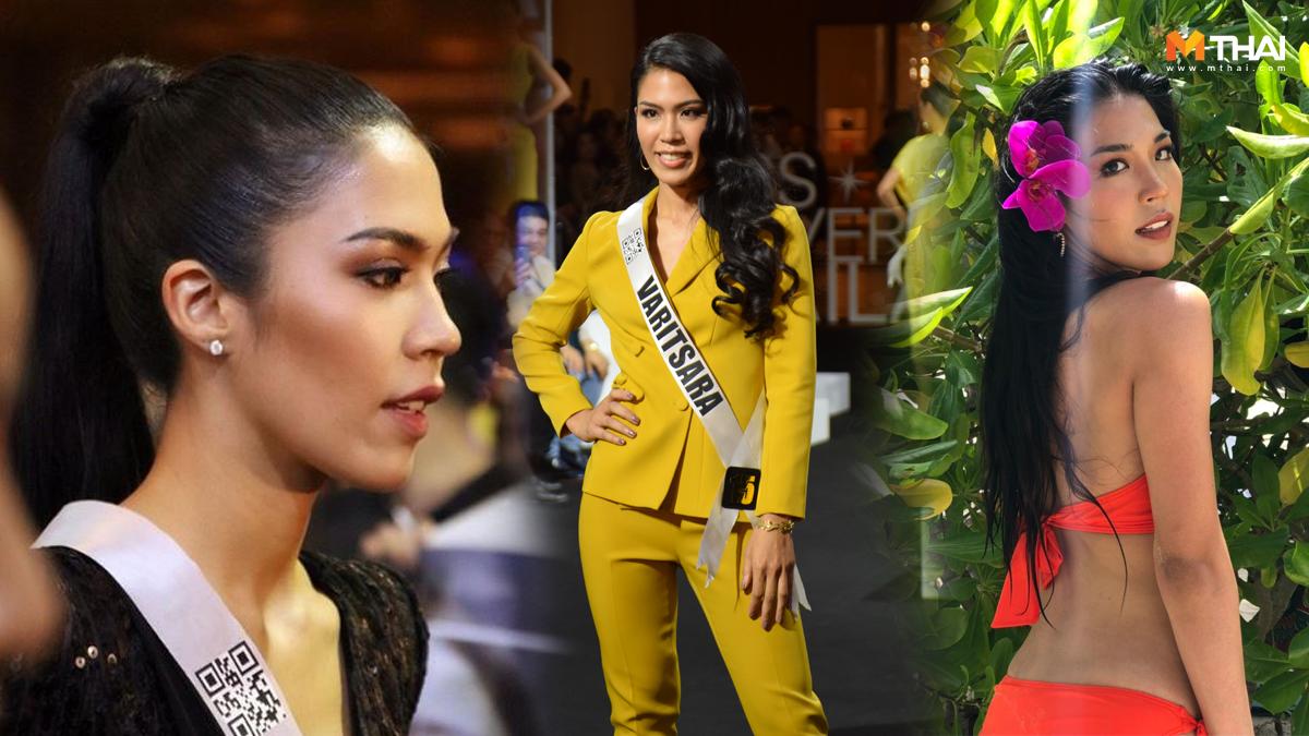 Miss Universe Thailand Miss Universe Thailand 2019 นางงาม 2019 ประกวดนางงาม มิสยูนิเวิร์สไทยแลนด์ มิสยูนิเวิร์สไทยแลนด์ 2019 หญิง วริศรา บุณเพ็ชร
