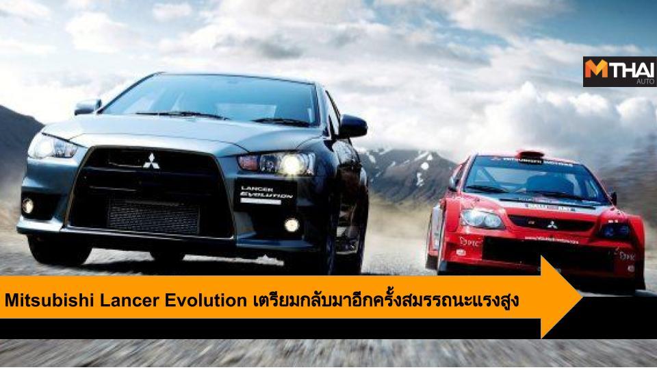 Evo Mitsubishi Mitsubishi Lancer Evolution Renault Megane RS Trophy อีโว