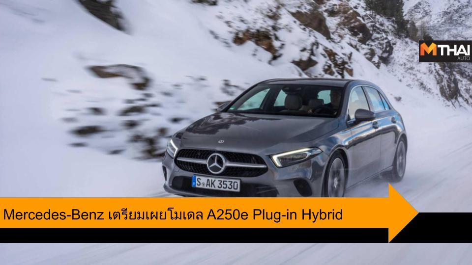 A-Class A250 A250e Hatchback Mercedes-Benz Plug-In HYBRID