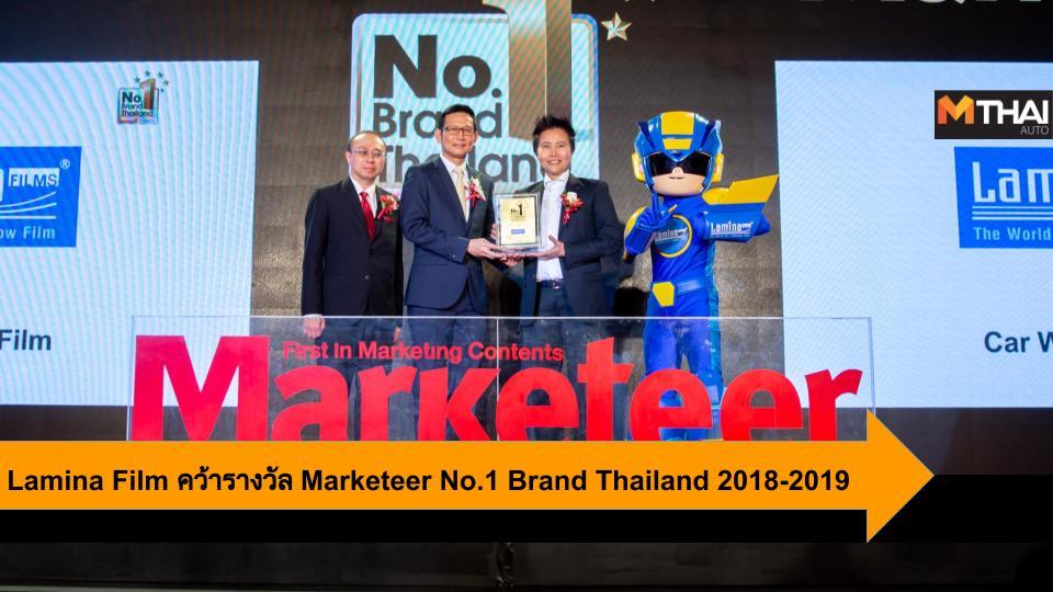 Lamina Lamina Film Marketeer No.1 Brand Thailand 2018-2019 ลามิน่า