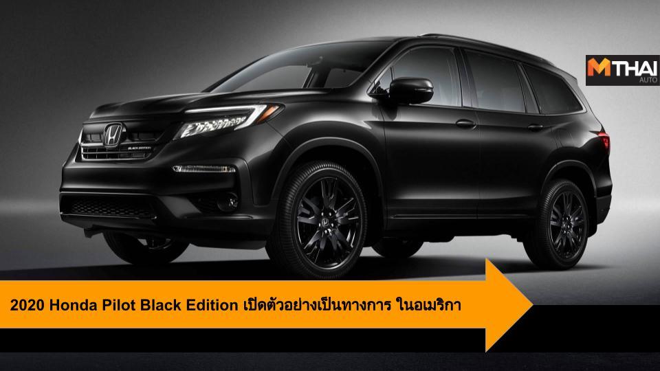 2020 Honda Pilot 2020 Honda Pilot Black Edition Black Edition HONDA Honda Pilot Black Edition