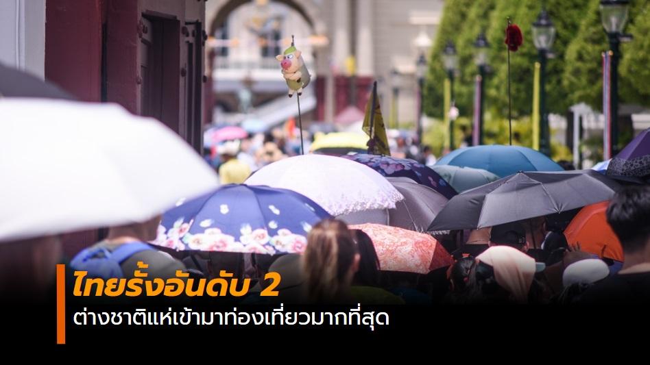 ทีมชาติไทย พ.ต.อ.สมยศ พุ่มพันธุ์ม่วง อากิระ นิชิโนะ