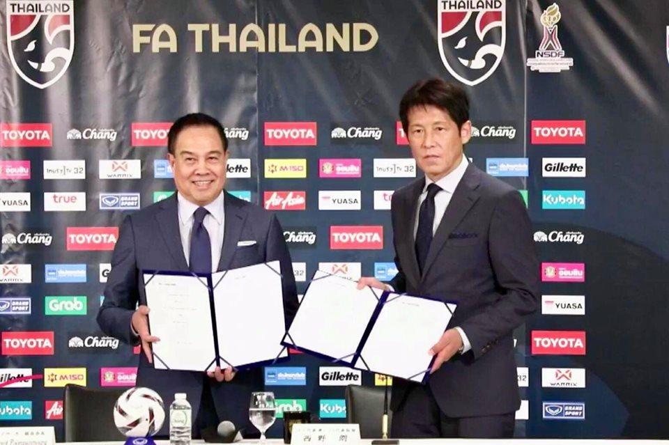 ทีมชาติไทย ทีมชาติไทย U23 สมยศ พุ่มพันธุ์ม่วง อากิระ นิชิโนะ