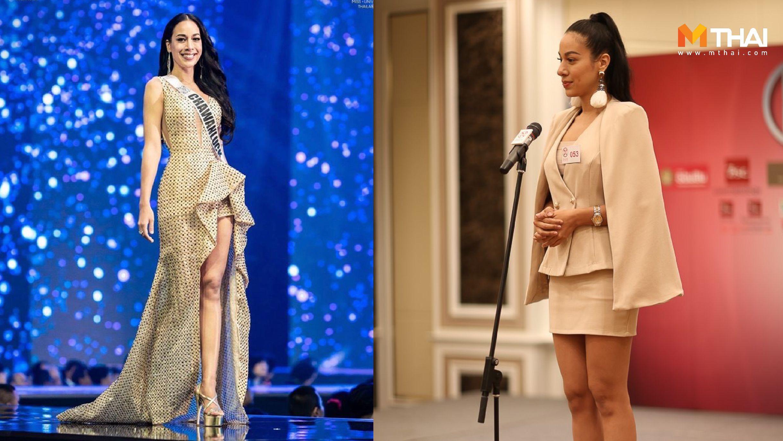Miss Thailand World Miss Thailand World 2019 ประกวดนางงาม มิสยูนิเวิร์สไทยแลนด์ มิสไทยแลนด์เวิลด์ มิสไทยแลนด์เวิลด์ 2019 เกรซ ชวัลลักษณ์ อังเกอร์