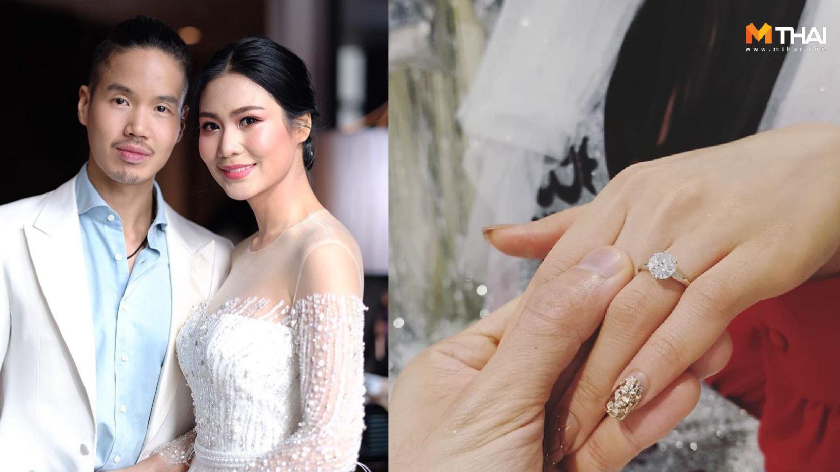 Miss Universe Thailand Miss Universe Thailand 2018 ชุดหมั้น นิ้ง โศภิดา นิ้ง โศภิดา กาญจนรินทร์ นิ้งโศภิดา ขอแต่งงาน มิสยูนิเวิร์สไทยแลนด์ มิสยูนิเวิร์สไทยแลนด์ 2018