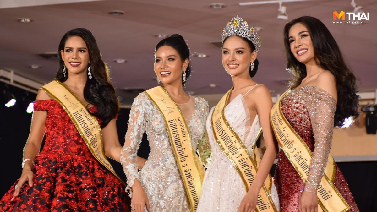 MISS GRAND THAILAND Miss Grand Thailand 2019 ขวัญใจชายแดนใต้ ประกวดนางงาม มิสแกรนด์ไทยแลนด์ มิสแกรนด์ไทยแลนด์ 2019