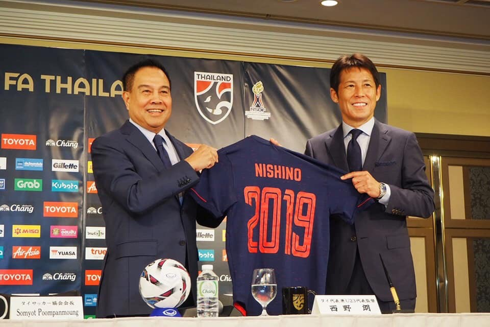 ทีมชาติไทย ทีมชาติไทย U23 อากิระ นิชิโนะ