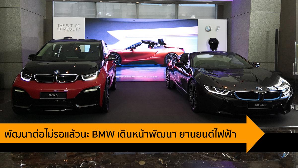 BMW bmw i8 BMW i8 Roadster BMWi3