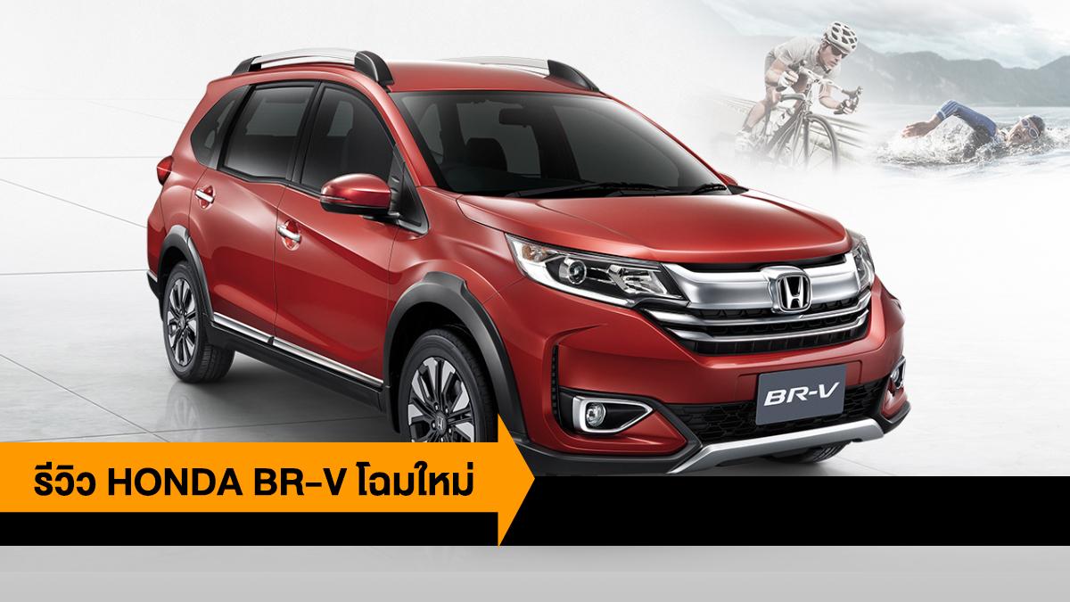 HONDA Honda BR-V