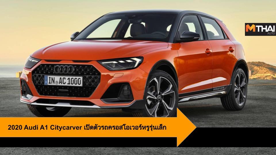 2020 Audi A1 Citycarver audi audi a1 Audi A1 Citycarver