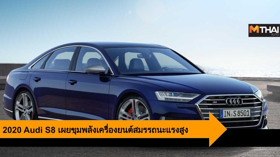 2020 Audi S8 audi Audi A8 mild hybrid
