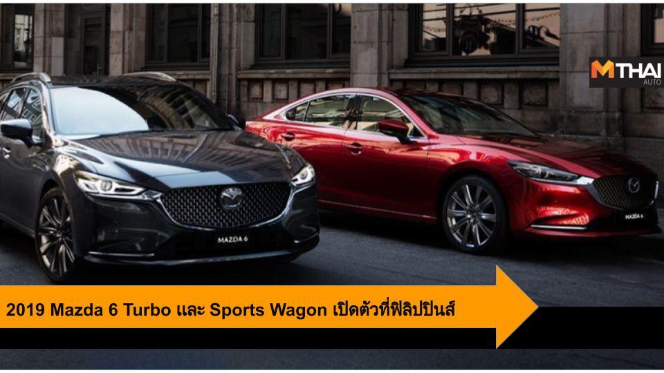 Mazda 6 Sports Wagon mazda6 Skyactiv-D มาสด้า6 รถยนต์ซีดาน