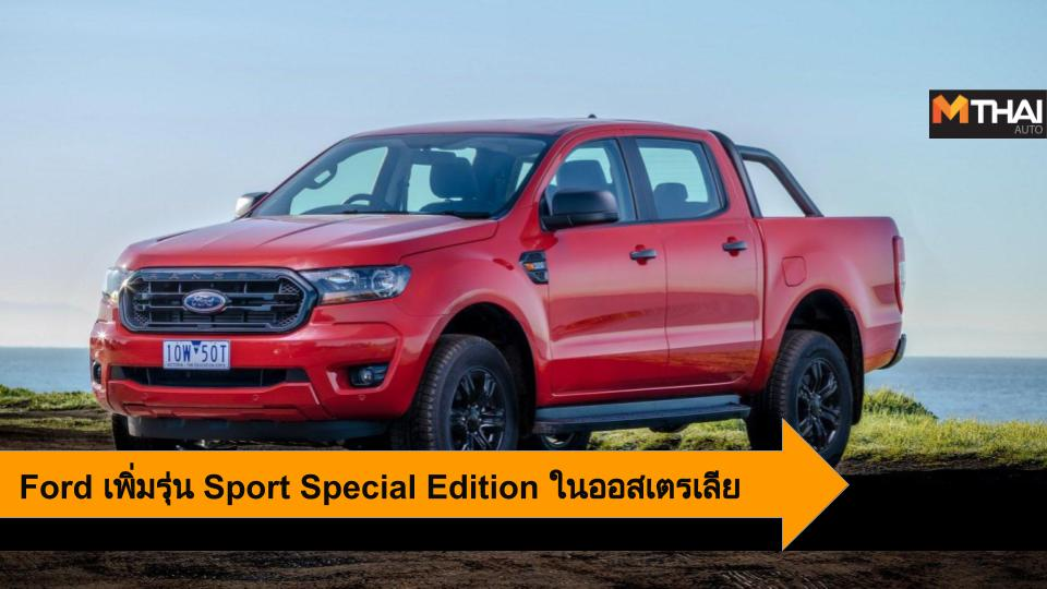ford Ford Ranger Ford Sport Special Edition Sport Special Edition