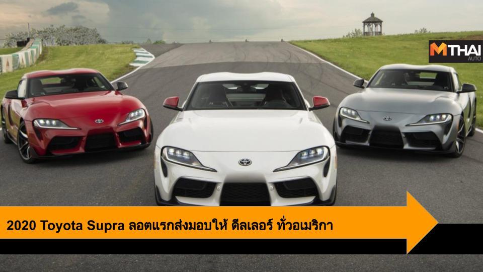 2020 Toyota Supra New Supra Supra Launch Edition โตโยต้า ซูปร้า