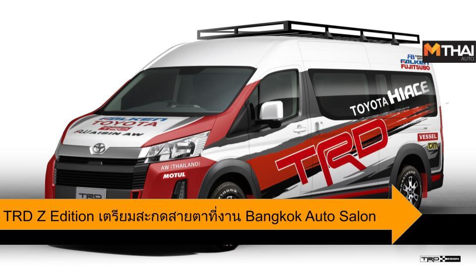 Auto Salon Auto Salon 2019 Bangkok Auto Salon Bangkok Auto Salon 2019 Toyota Toyota Commuter TOYOTA HILUX REVO TRD TRD Z Edition Ultimate Concept