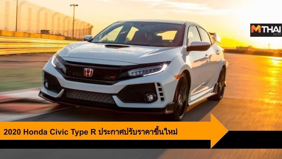 2020 Honda Civic Type R HONDA honda civic Type R type r