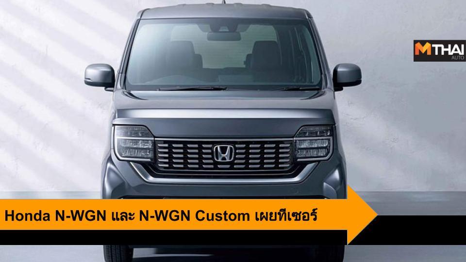 Hnoda N-WGN N-WGN Custom ฮอนด้า