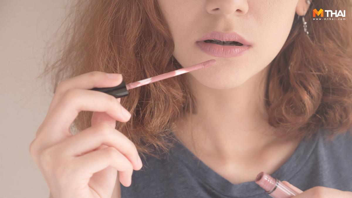 ประเภทของลิปสติก ลิปสติก ลิปสติกเนื้อแมท วิธีเลือกลิปสติก