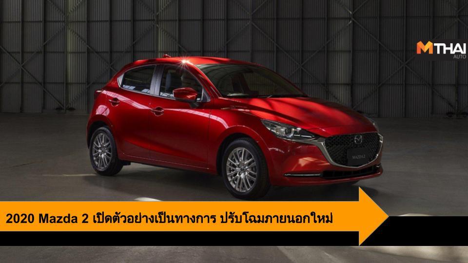 2020 Mazda 2 Demio Mazda mazda 2 Mazda Demio