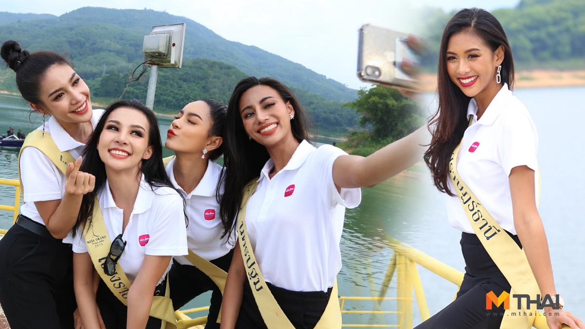 ตัวเต็งมิสแกรนด์ไทยแลนด์ 2018 ประกวดนางงาม มิสแกรนด์ไทยแลนด์ มิสแกรนด์ไทยแลนด์ 2019 เก็บตัวมิสแกรนด์ไทยแลนด์
