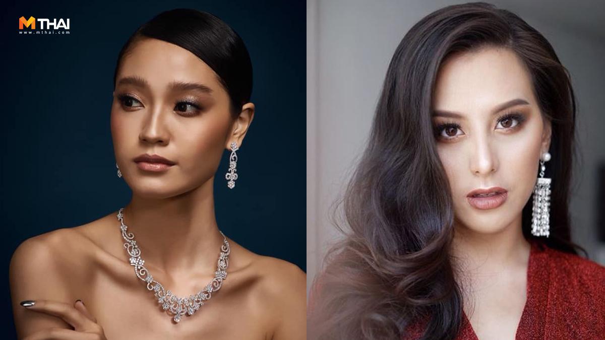 Miss Thailand World Miss Thailand World 2019 นางงาม 2019 ประกวดนางงาม มิสไทยแลนด์เวิลด์ มิสไทยแลนด์เวิลด์ 2019