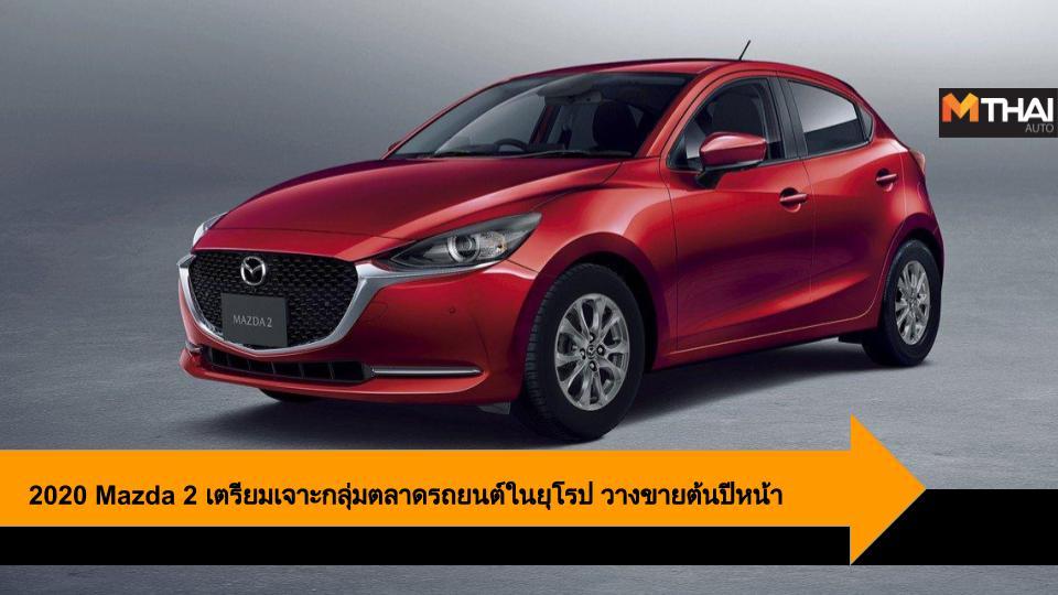 2020 Mazda 2 Mazda mazda 2 มาสด้า2