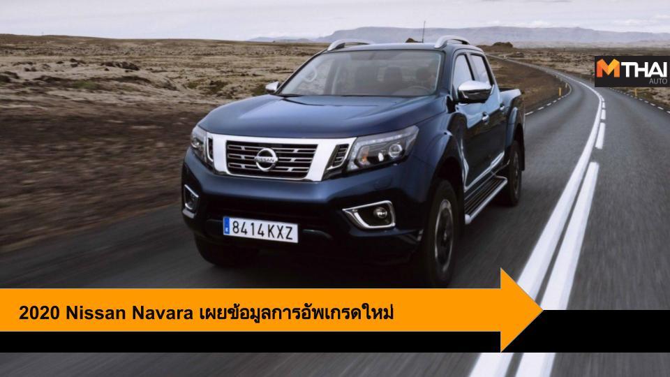 2020 Nissan Navara nissan Nissan Navara นิสสัน