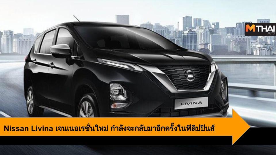 Mitsubishi Xpander mpv nissan Nissan Livina
