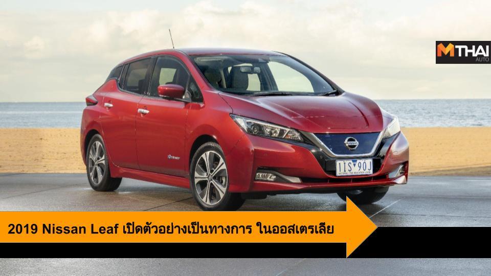 2019 Nissan Leaf nissan nissan LEAF นิสสัน ลีฟ