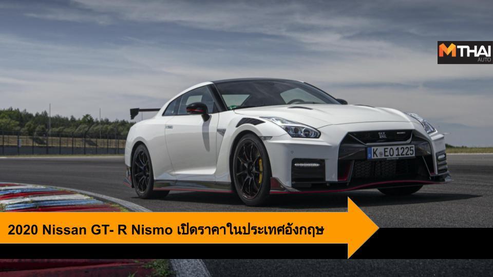 GT-R Nismo nissan Nissan GT- R Nismo GT3 race nissan GT-R