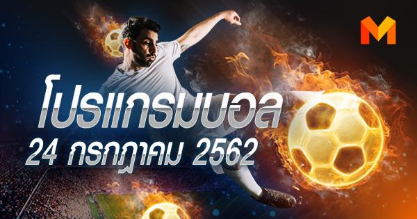 บุรีรัมย์ ยูไนเต็ด ยูฟ่า แชมเปี้ยนส์ลีก 2019 ยูโรป้า ลีก 2019 โตโยต้า ลีกคัพ 2019 โปรแกรมบอล