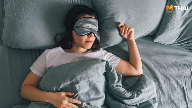 นอน นอนหลับ นอนหลับง่าย นอนหลับยาก นอนหลับไม่สนิท นอนไม่หลับ วิธีทำให้นอนหลับง่าย